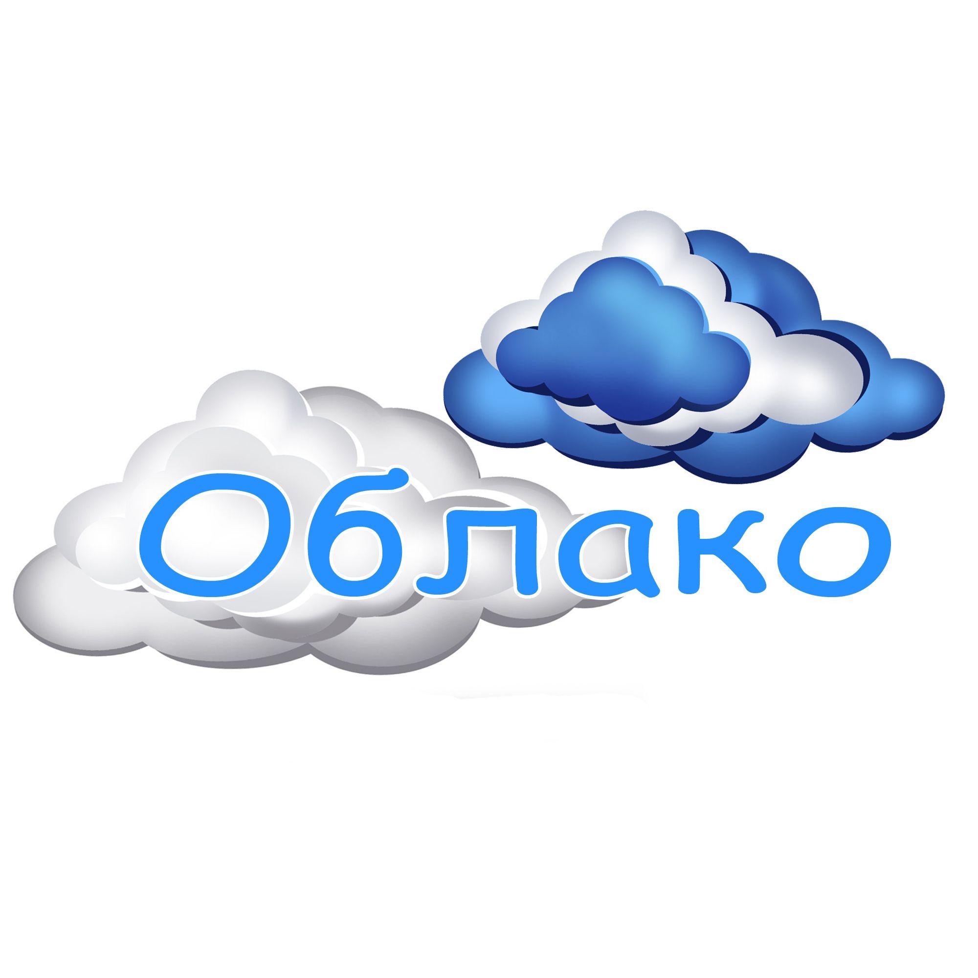 Облако Групп - дизайнер Svetlana89