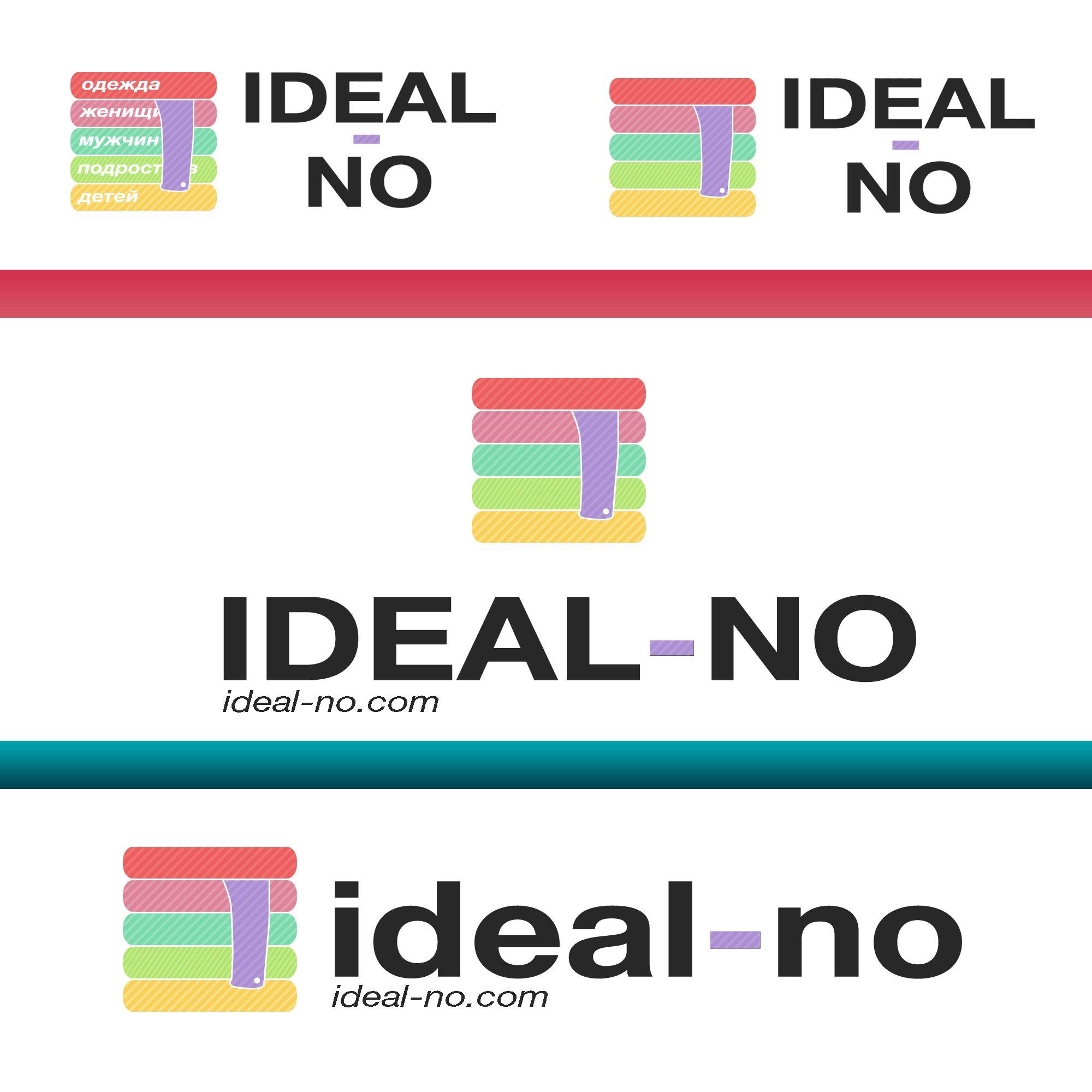 Логотип ideal-no.com - дизайнер Kirillsh93