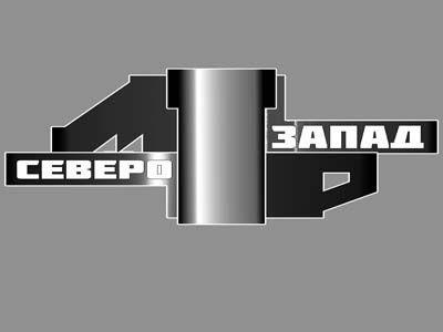 Редизайн лого (производство и продажа мототехники) - дизайнер nosatik