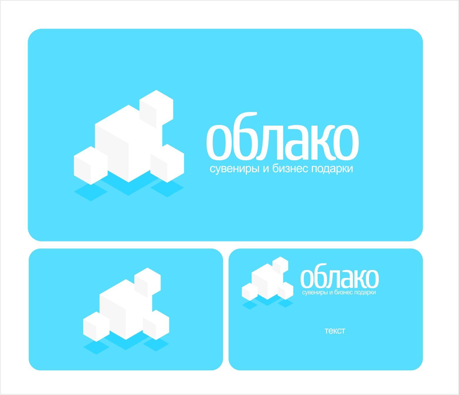 Облако Групп - дизайнер OlegSoyka