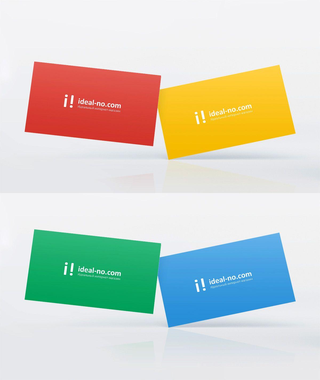 Логотип ideal-no.com - дизайнер TVdesign