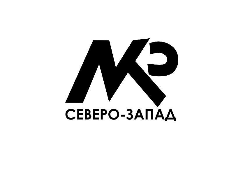 Редизайн лого (производство и продажа мототехники) - дизайнер Julia_Yakusheva