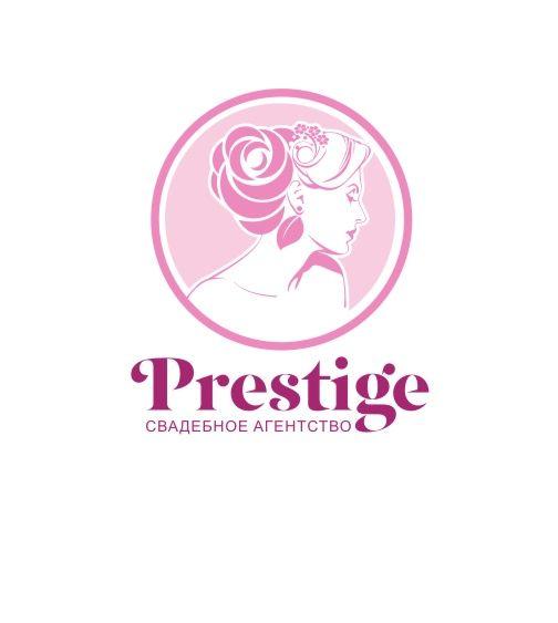 Логотип для свадебного агентства Prestige - дизайнер Olegik882