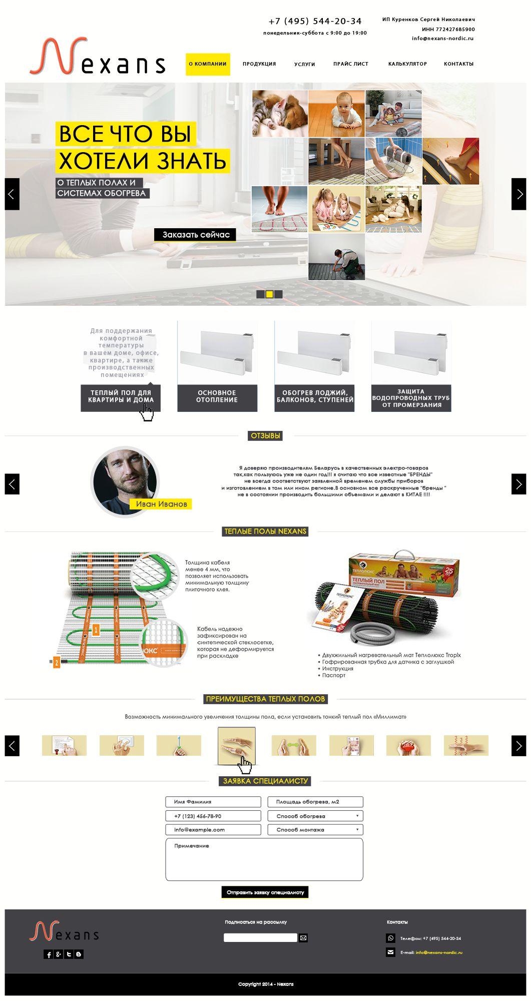 Редизайн главной страницы «Теплые полы» - дизайнер akira_cherry