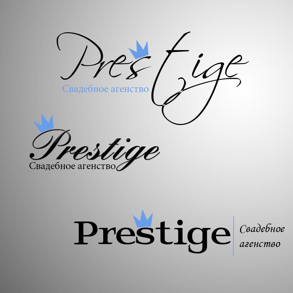 Логотип для свадебного агентства Prestige - дизайнер Diana_f