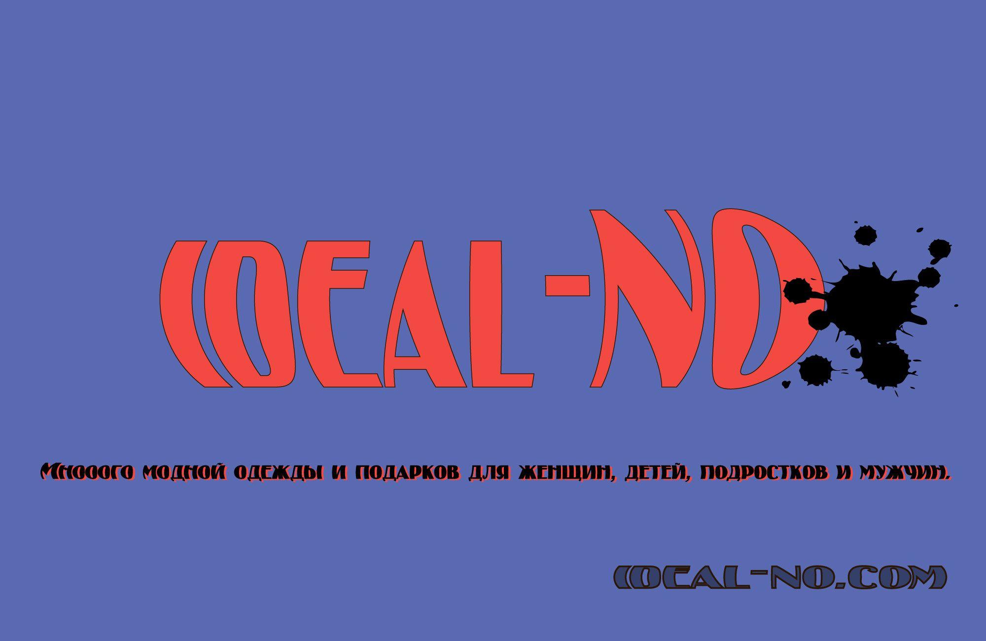 Логотип ideal-no.com - дизайнер AndrejZakon