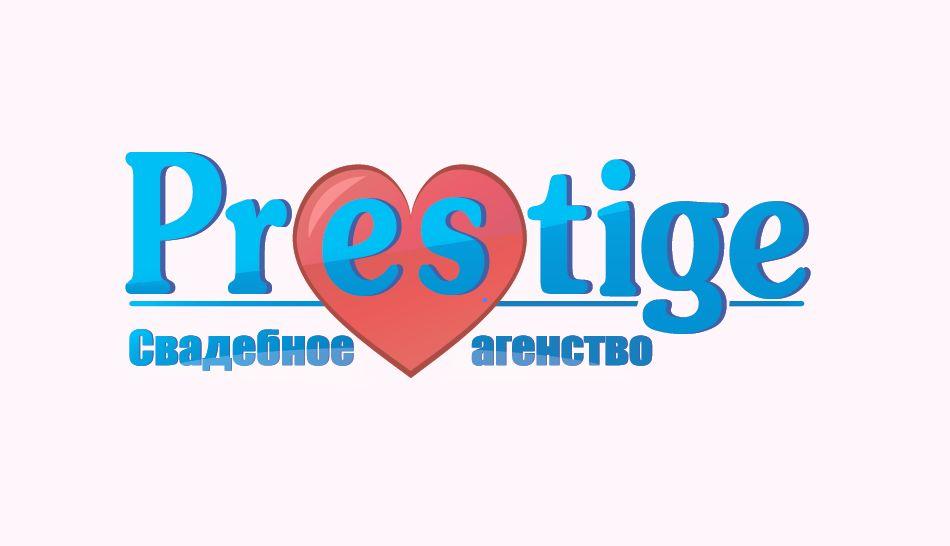 Логотип для свадебного агентства Prestige - дизайнер Slimmcheg