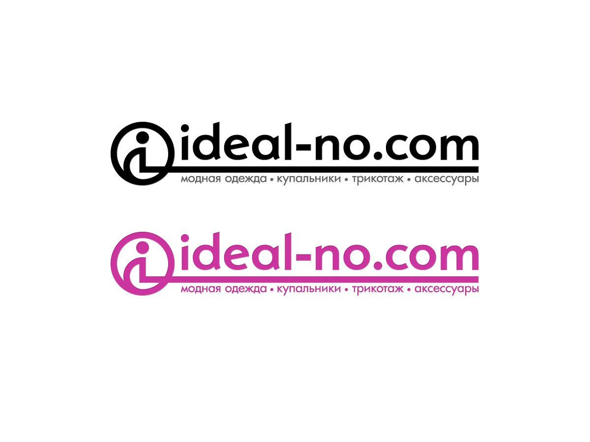 Логотип ideal-no.com - дизайнер Serenity