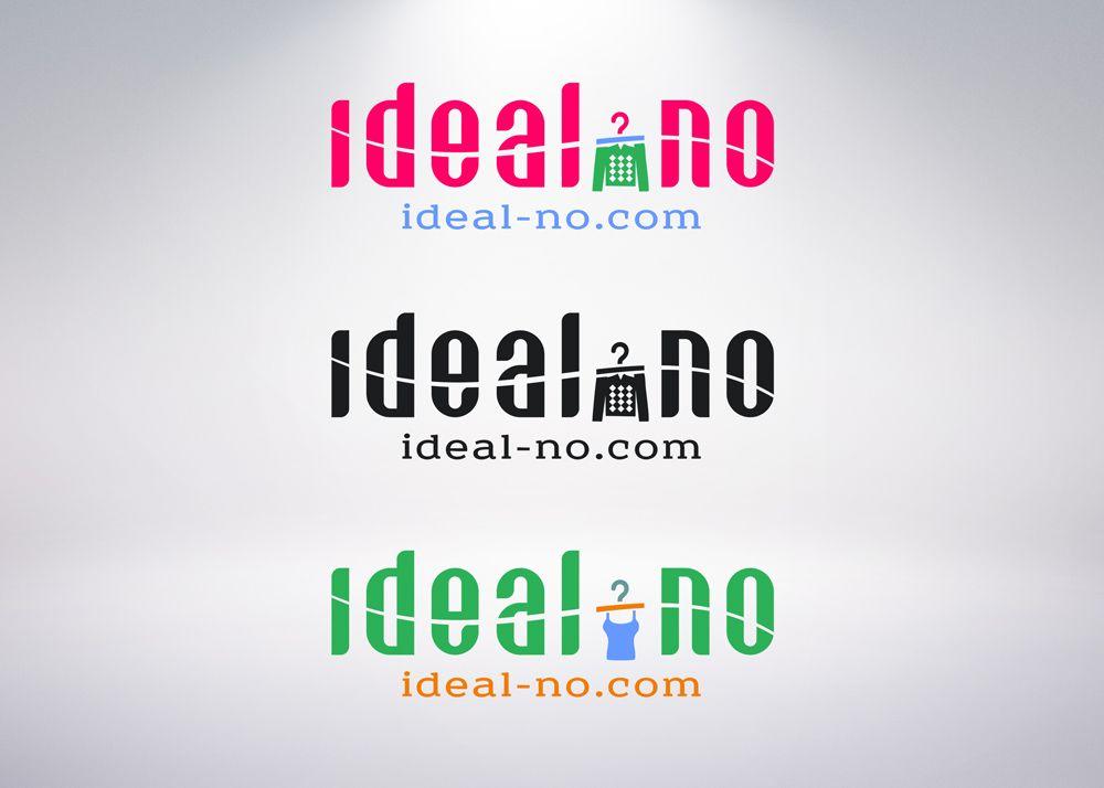 Логотип ideal-no.com - дизайнер Upright