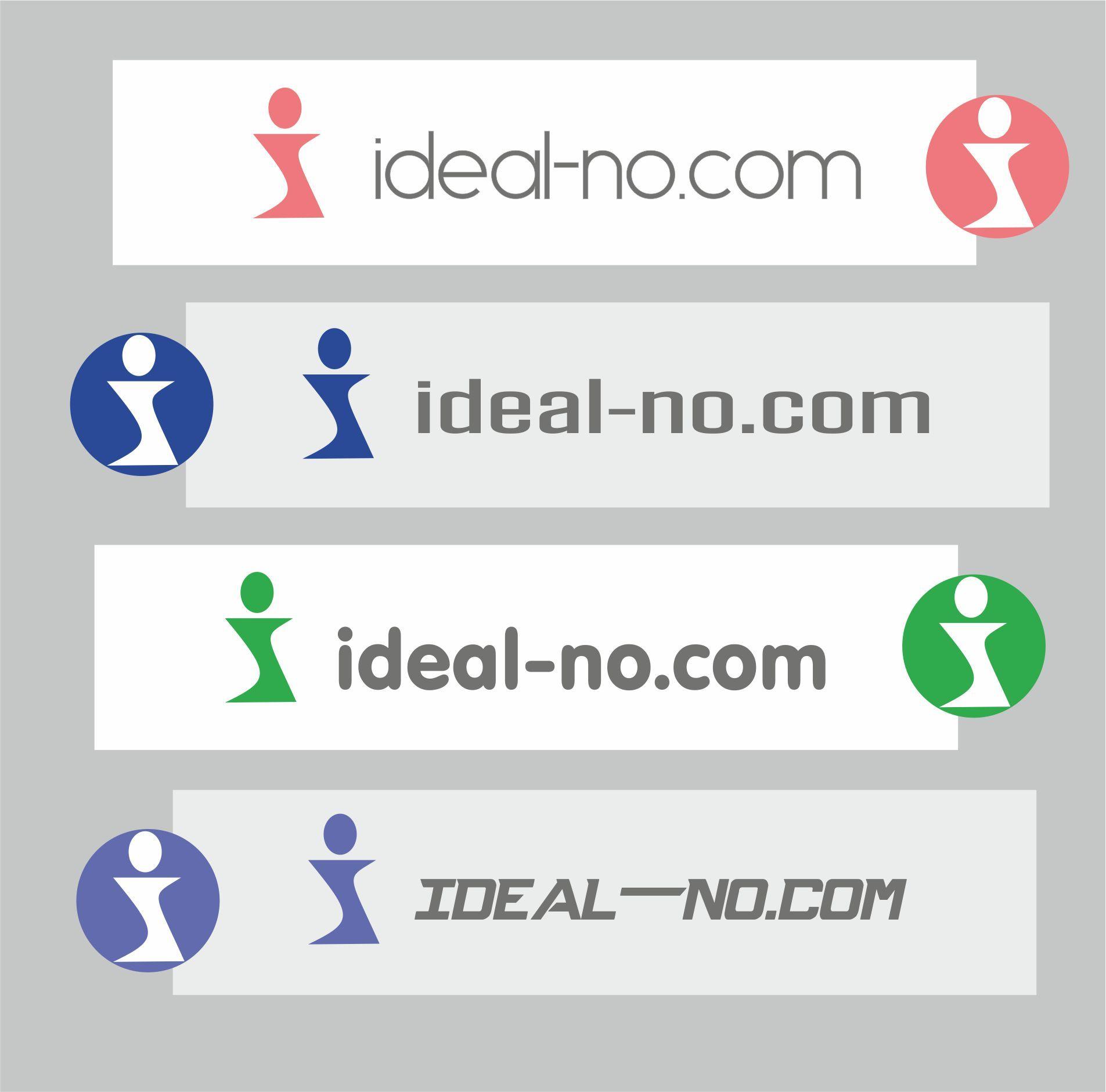 Логотип ideal-no.com - дизайнер dbyjuhfl