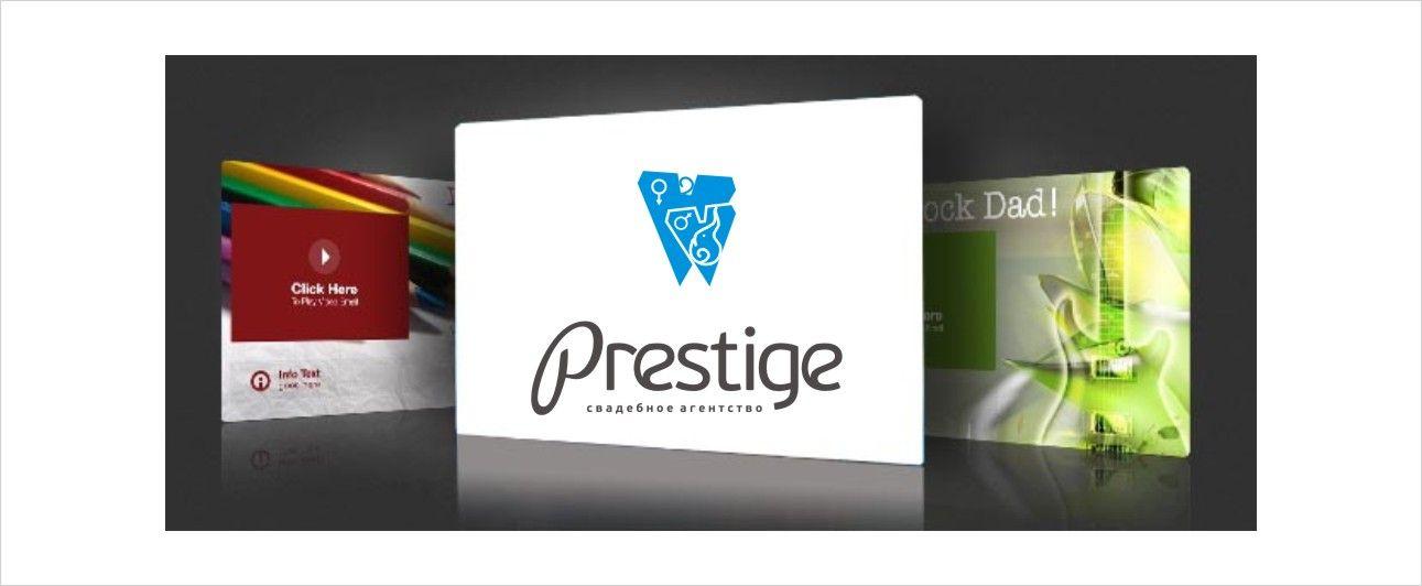 Логотип для свадебного агентства Prestige - дизайнер arank
