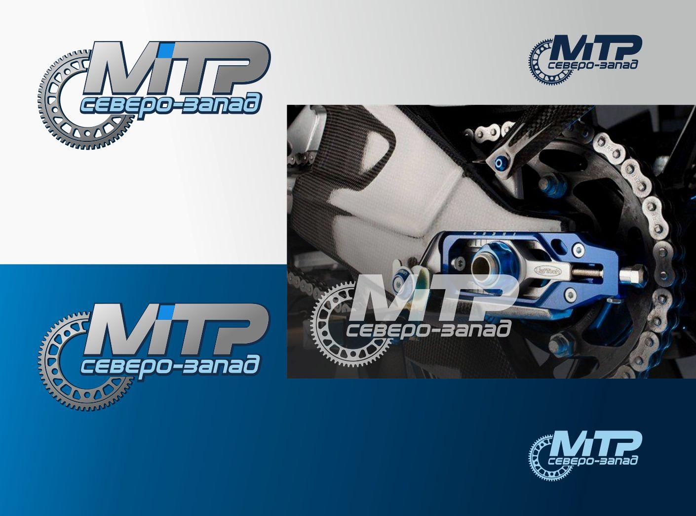 Редизайн лого (производство и продажа мототехники) - дизайнер vchernets