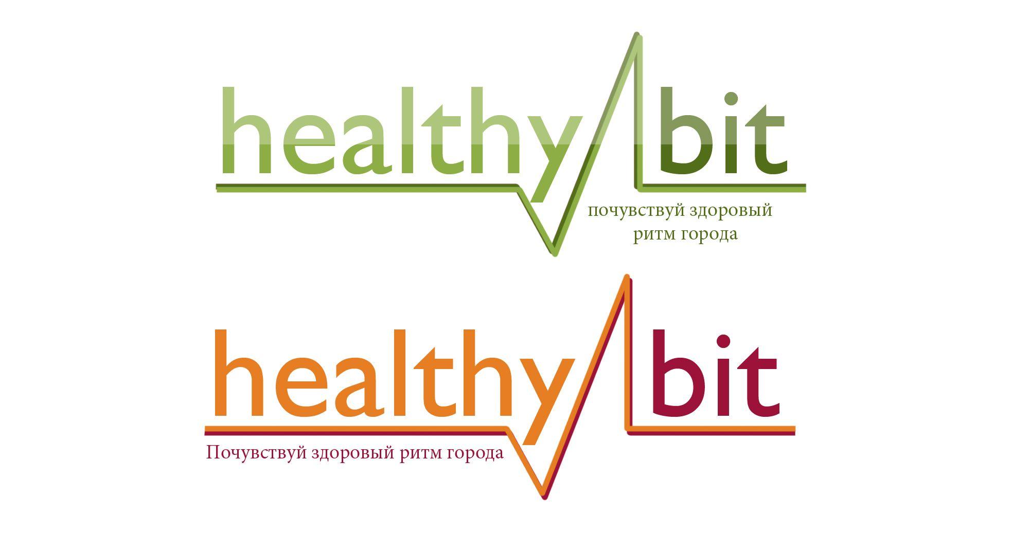 Healthy Bit или Healthy Beet - дизайнер Diana_f