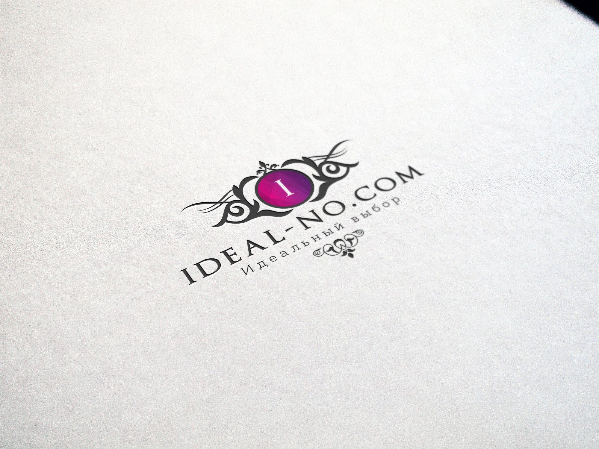 Логотип ideal-no.com - дизайнер vadimsoloviev