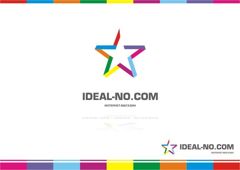 Логотип ideal-no.com - дизайнер Yak84