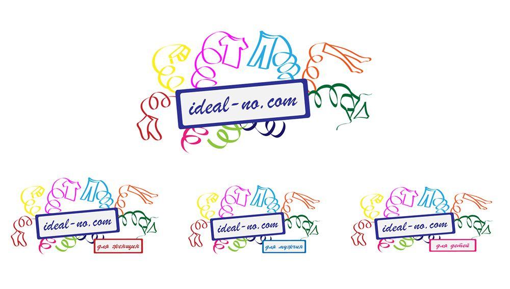 Логотип ideal-no.com - дизайнер MaliARTi