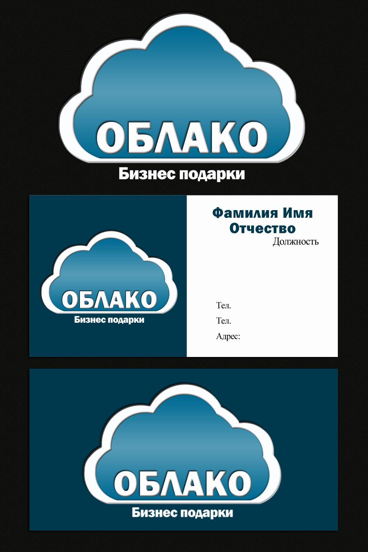 Облако Групп - дизайнер V_Vasilyeva