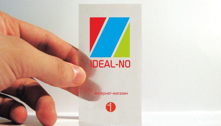 Логотип ideal-no.com - дизайнер sv58