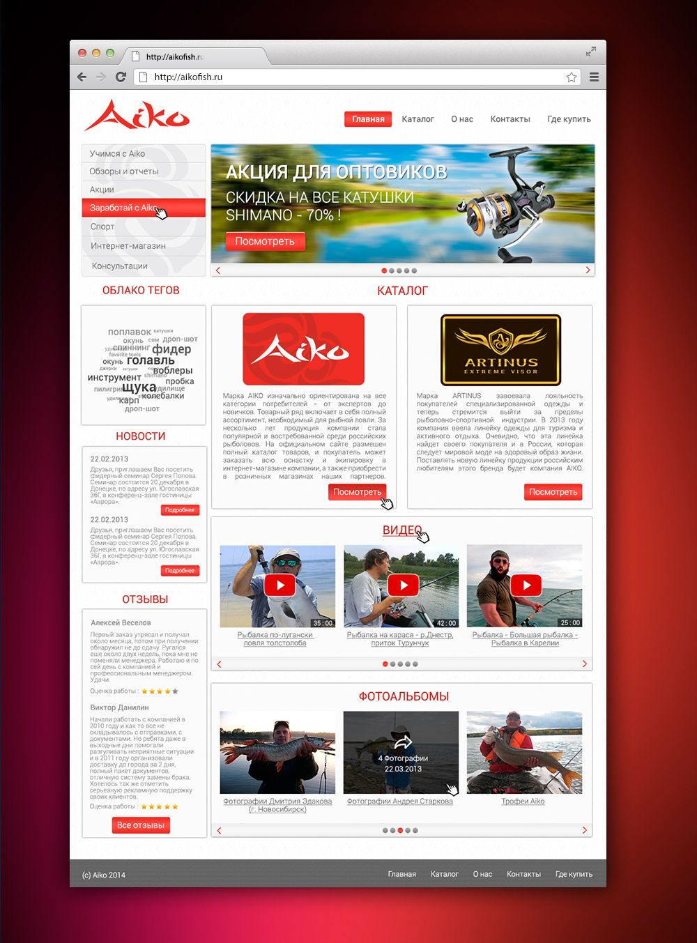 Редизайн сайта - дизайнер moderndesign
