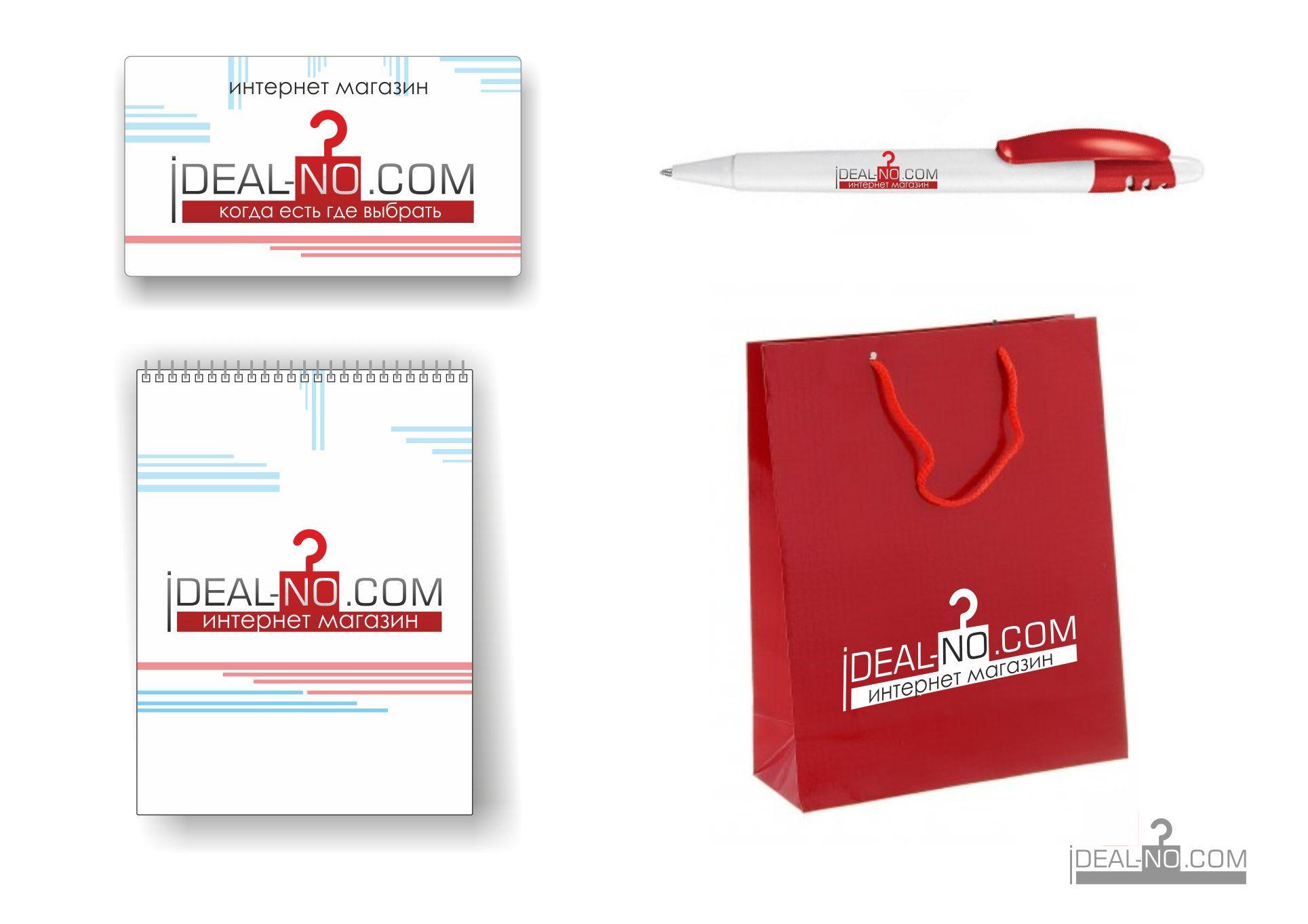 Логотип ideal-no.com - дизайнер Shekret