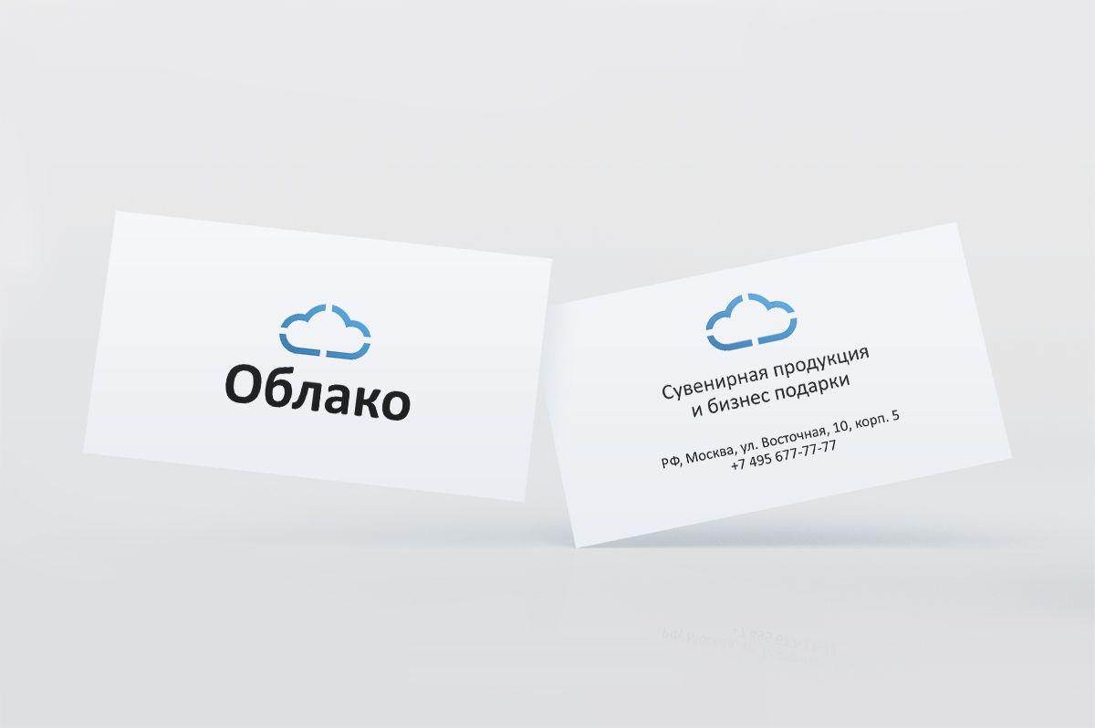 Облако Групп - дизайнер TVdesign