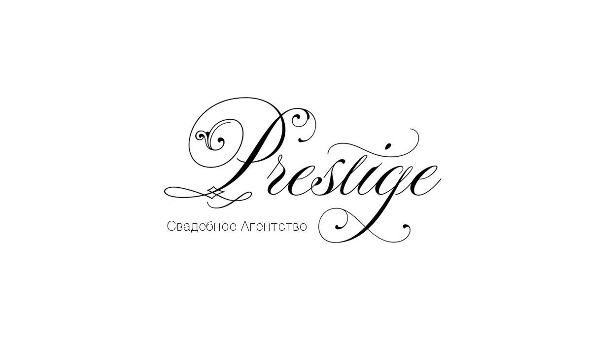 Логотип для свадебного агентства Prestige - дизайнер Mimiori