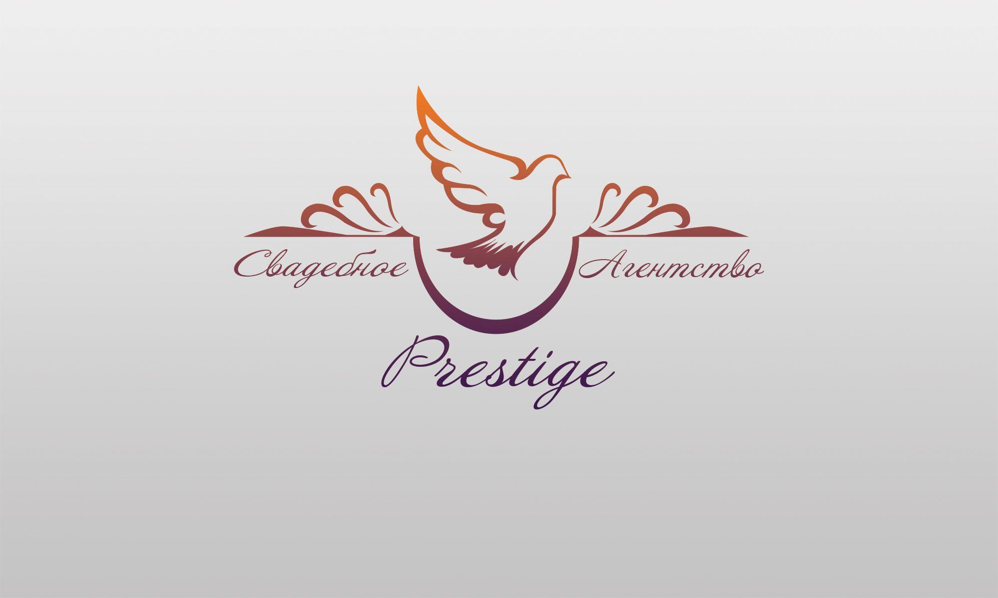 Логотип для свадебного агентства Prestige - дизайнер PashaEnjoy