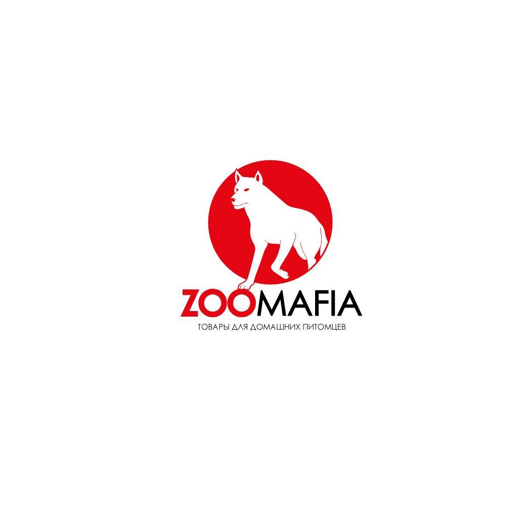 Логотип для интернет магазина зоотоваров - дизайнер STAF