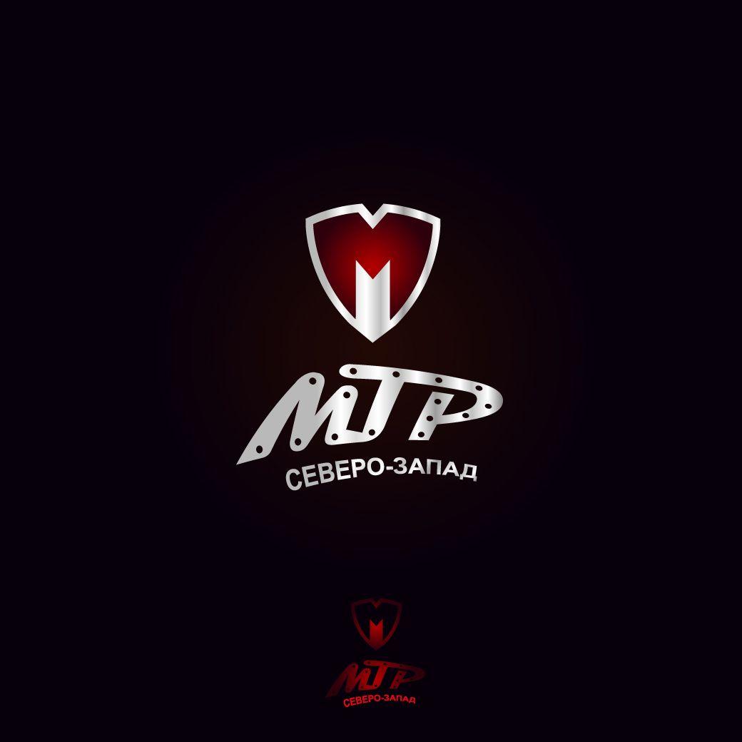 Редизайн лого (производство и продажа мототехники) - дизайнер STAF