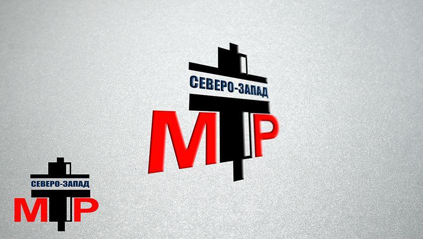 Редизайн лого (производство и продажа мототехники) - дизайнер khanman