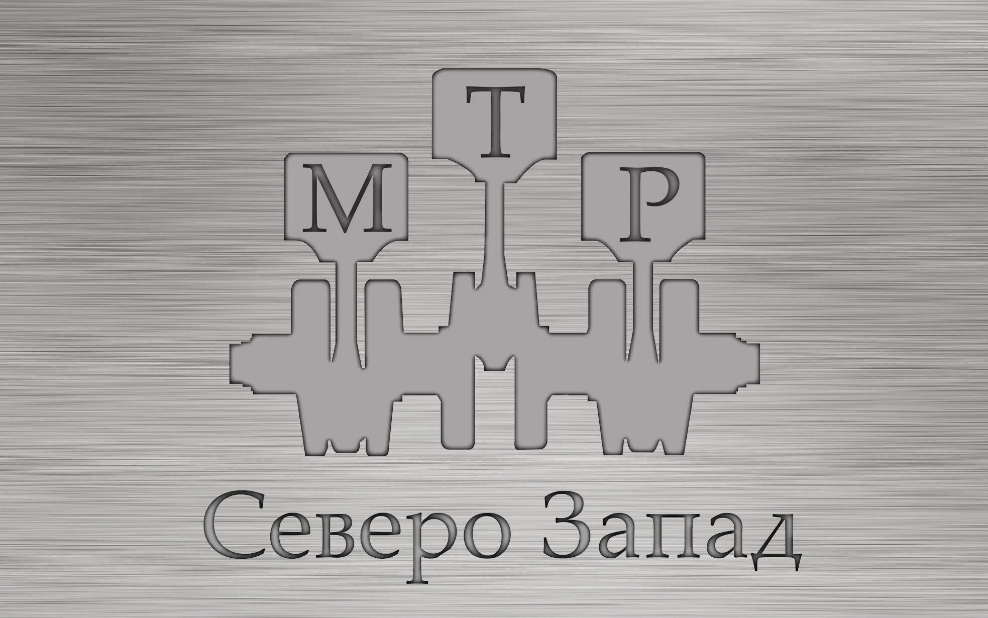 Редизайн лого (производство и продажа мототехники) - дизайнер Azotttt2
