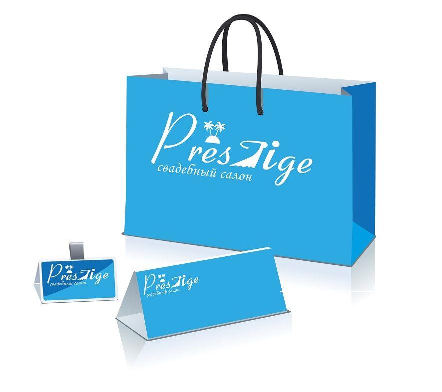 Логотип для свадебного агентства Prestige - дизайнер U4po4mak