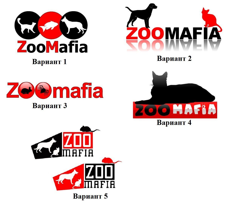 Логотип для интернет магазина зоотоваров - дизайнер natashatemirtau