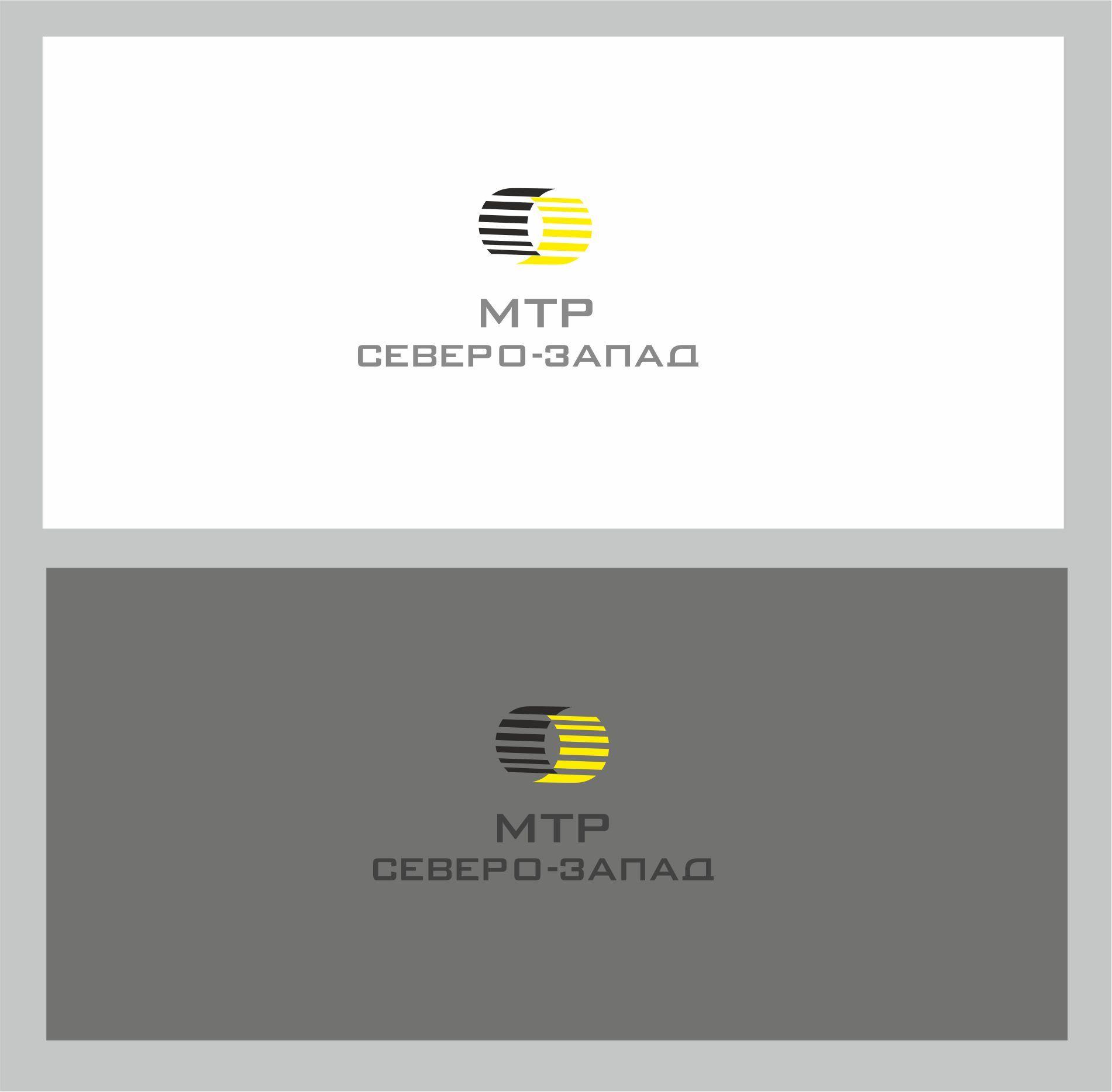 Редизайн лого (производство и продажа мототехники) - дизайнер dbyjuhfl