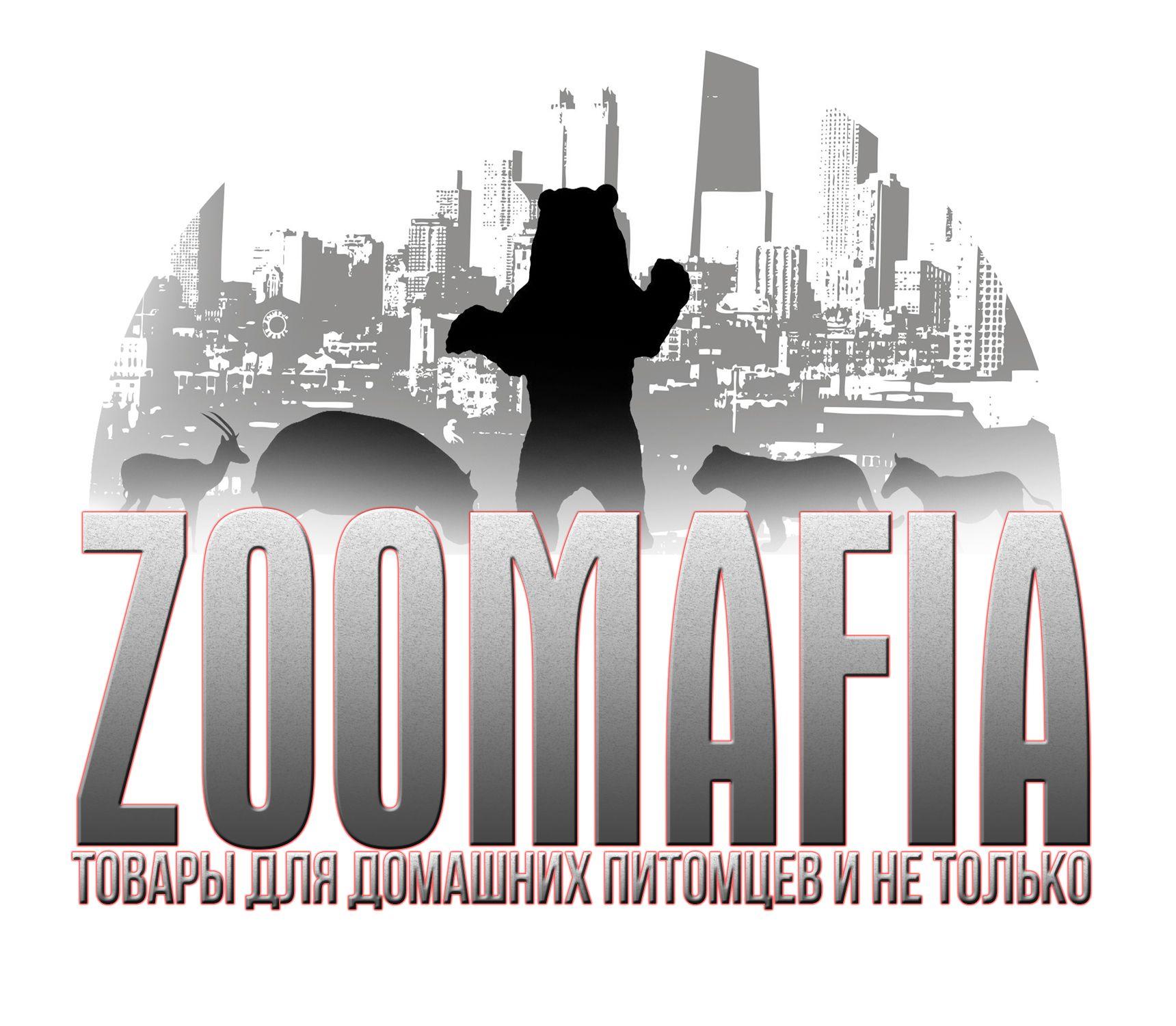Логотип для интернет магазина зоотоваров - дизайнер dmitrysindyakov