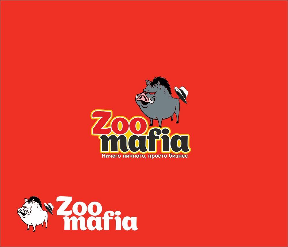 Логотип для интернет магазина зоотоваров - дизайнер hsochi