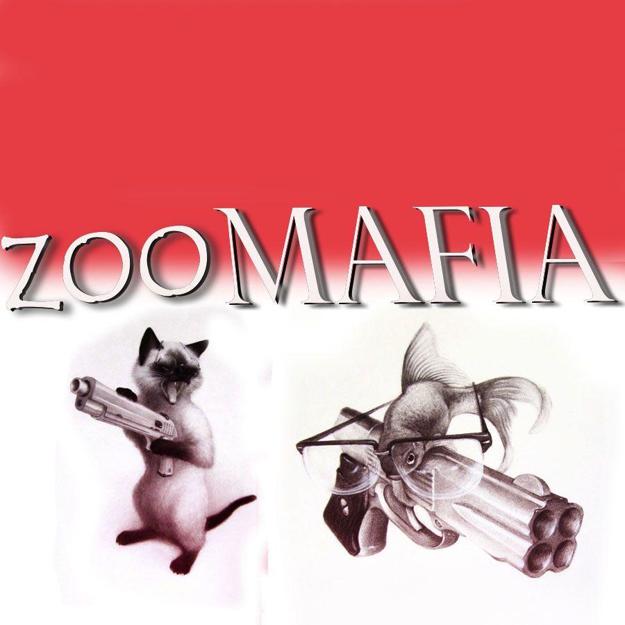 Логотип для интернет магазина зоотоваров - дизайнер vitekstrelok