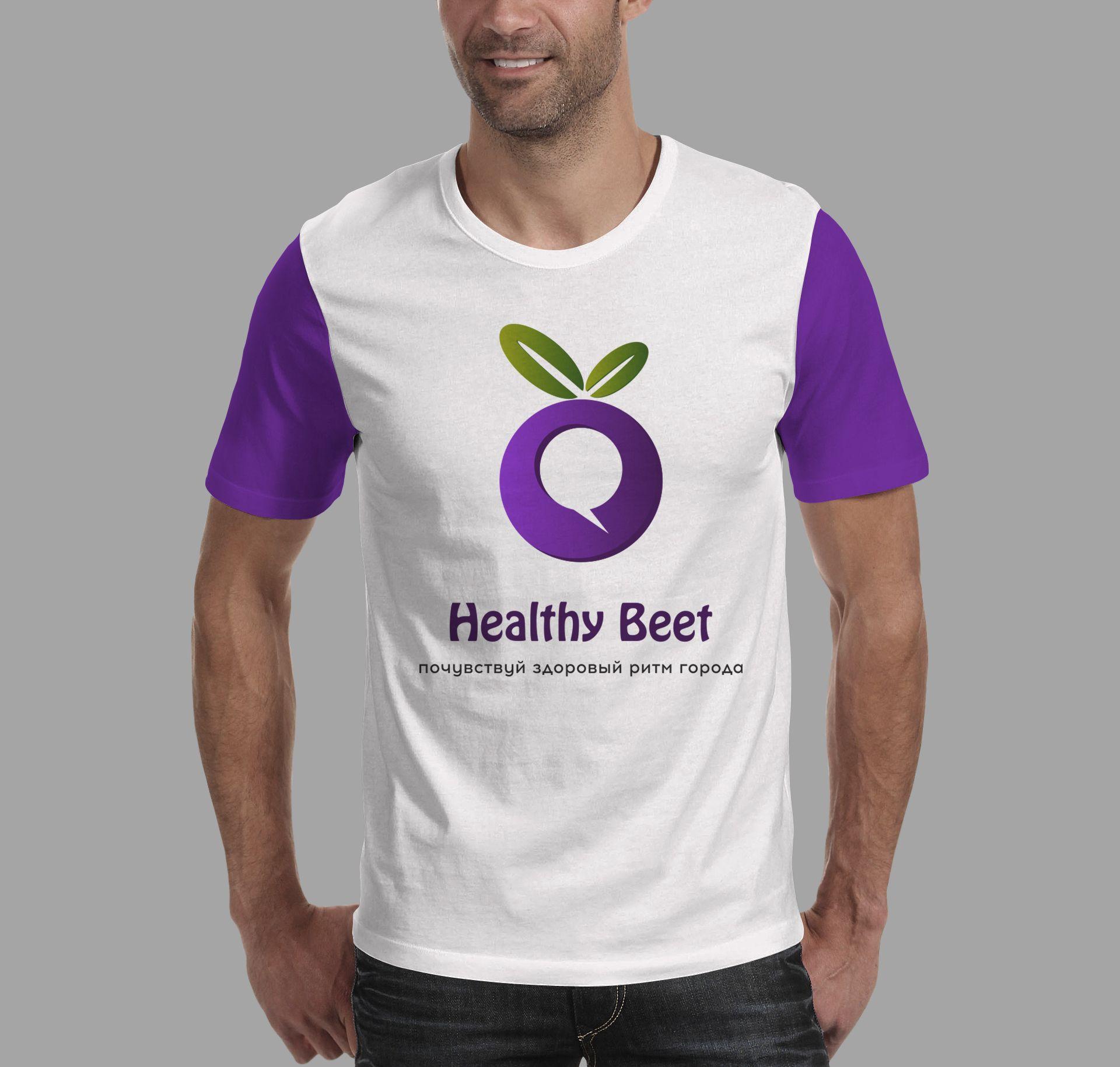 Healthy Bit или Healthy Beet - дизайнер Lepata