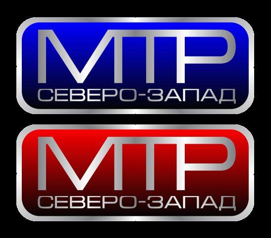 Редизайн лого (производство и продажа мототехники) - дизайнер baltomal