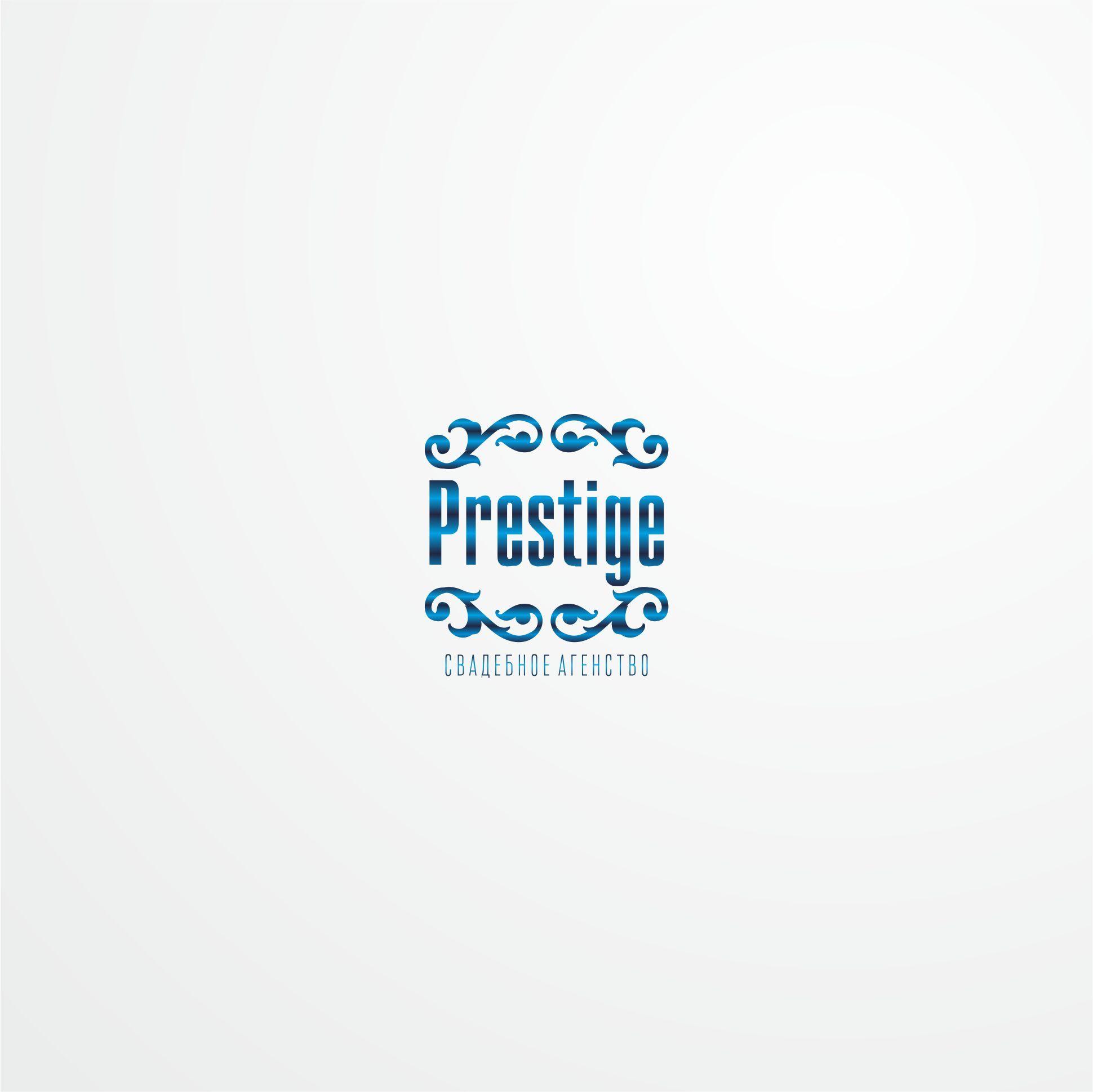 Логотип для свадебного агентства Prestige - дизайнер Azullin