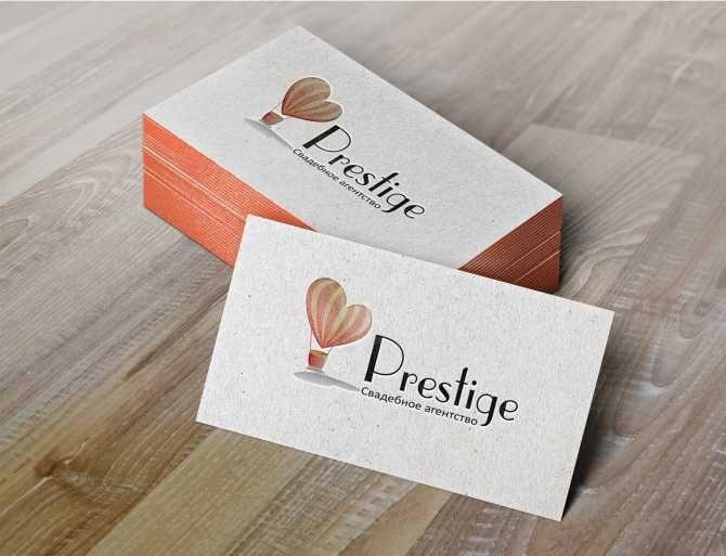 Логотип для свадебного агентства Prestige - дизайнер banena