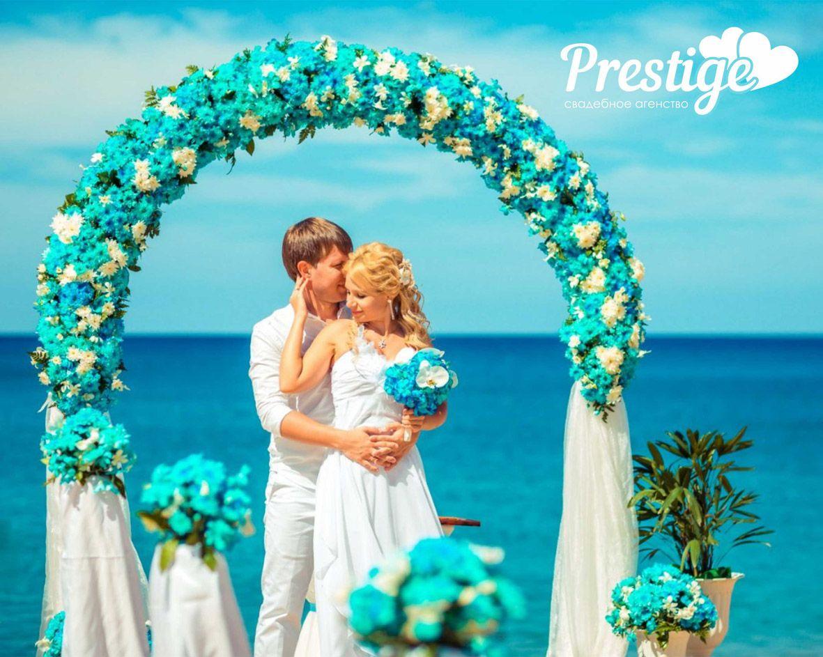 Логотип для свадебного агентства Prestige - дизайнер Pro-Olga