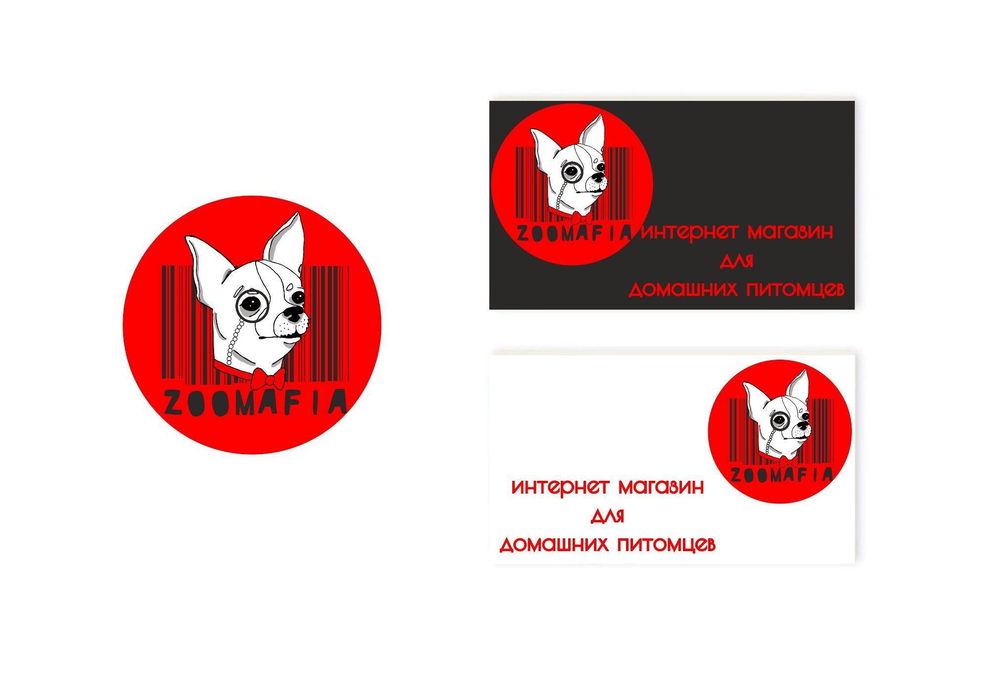 Логотип для интернет магазина зоотоваров - дизайнер Harnara