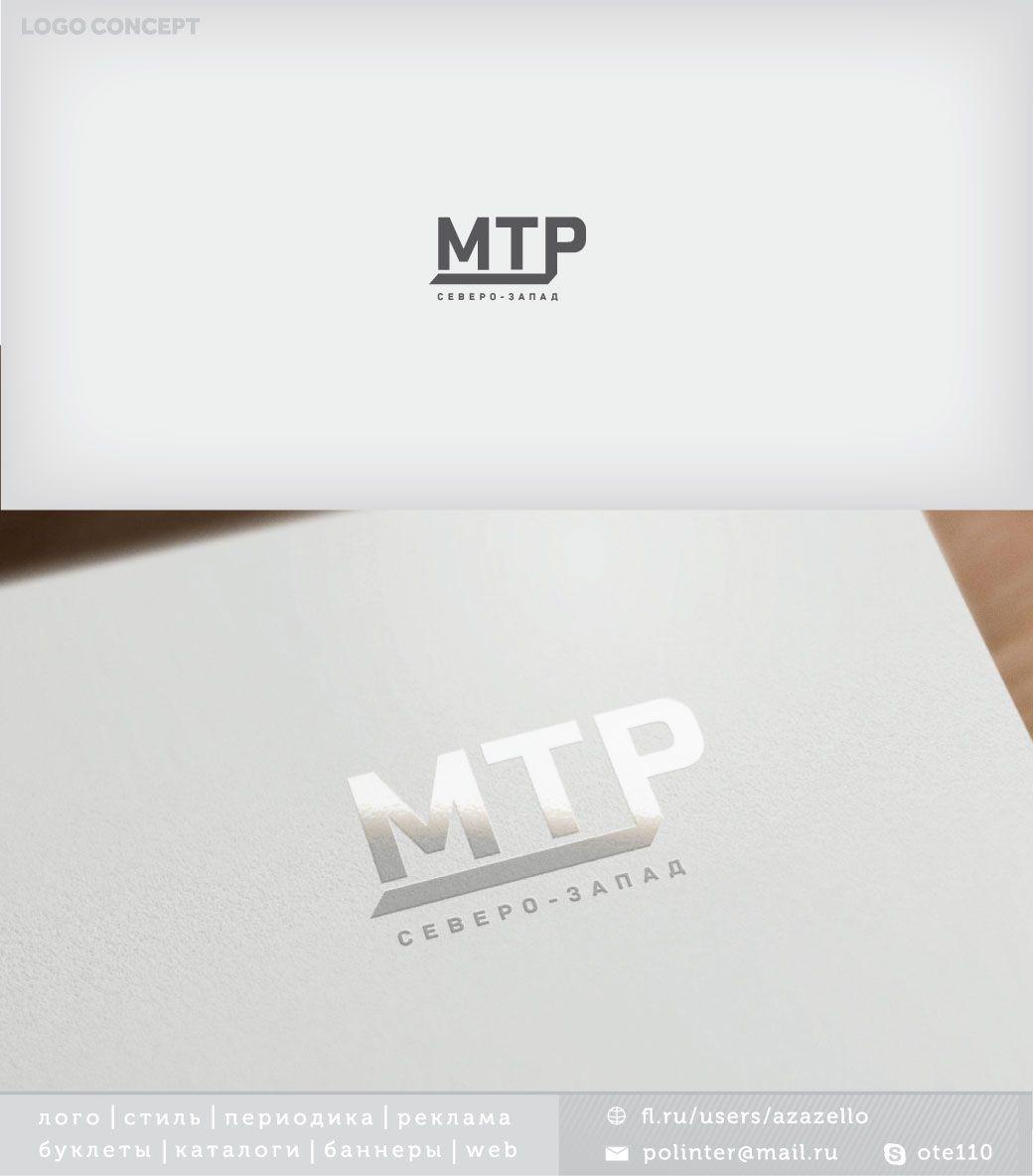 Редизайн лого (производство и продажа мототехники) - дизайнер azazello