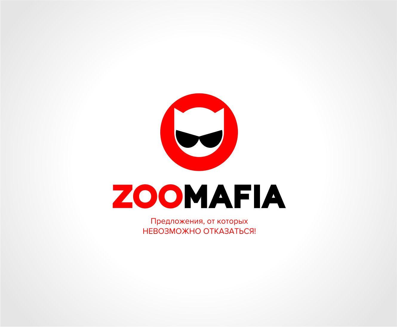 Логотип для интернет магазина зоотоваров - дизайнер GAMAIUN