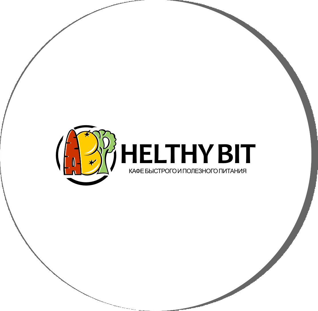 Healthy Bit или Healthy Beet - дизайнер marina1312