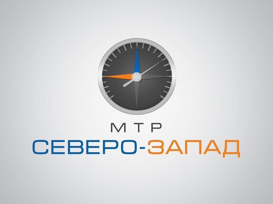 Редизайн лого (производство и продажа мототехники) - дизайнер Une_fille