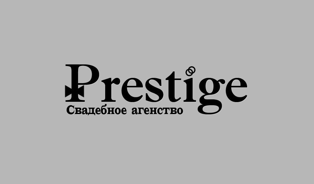 Логотип для свадебного агентства Prestige - дизайнер simpana
