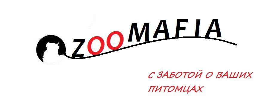 Логотип для интернет магазина зоотоваров - дизайнер KATE-_67