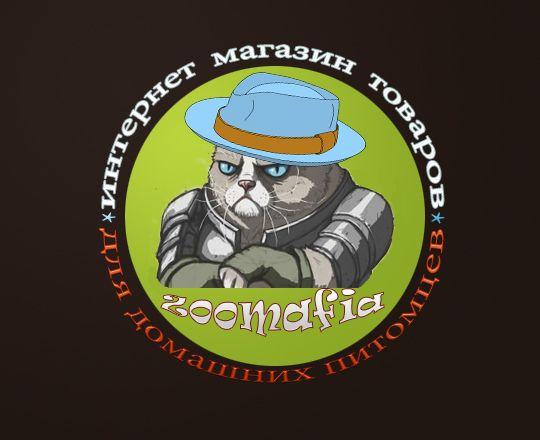 Логотип для интернет магазина зоотоваров - дизайнер greeeen